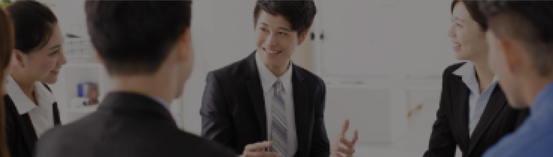 一般社団法人新生アジア